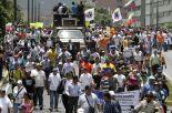 marcha de oposición