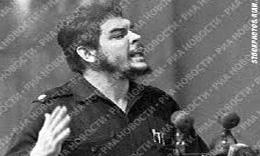 Che Guevara II