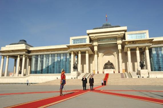 Palacio Presidencial de Mongolia en Ulán Bator