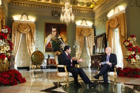 Foto cortesía Prensa Presidencial
